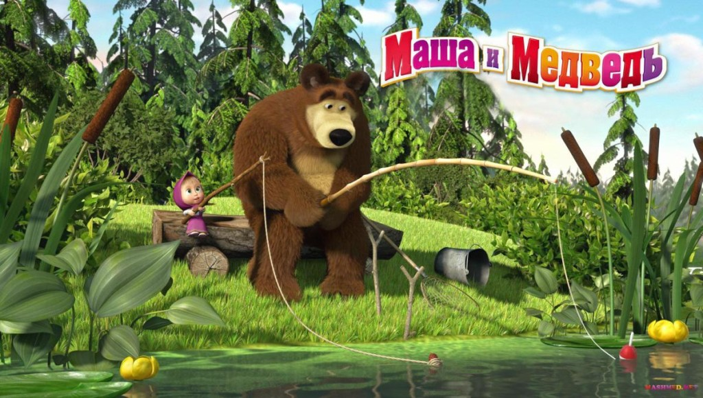 Masha And The Bear Cartoon