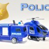 Police Helicopter Building Blocks Play Set